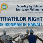 Sportoase triathlon night